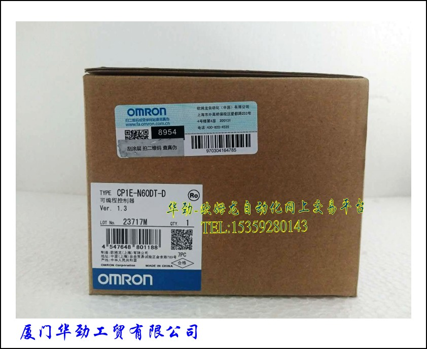 CP1E N60DT D CP1E N60DT   programmable controller original genuine new spotElectronics Stocks   -