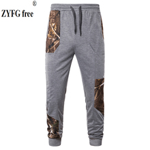 2019 casual mens popular trousers cotton polyester blended middle waist pants youth vitality floral printed sports