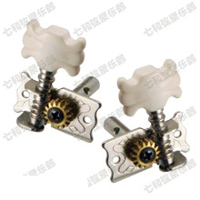 3R3L Acoustic Classical Guitar Tuning Pegs Keys Machine Heads Tuners flower shaped button