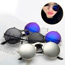 New Flip Up Steampunk Sunglasses Men Round Vintage Mens Sunglass Brand Designer Fashion Glasses UV400