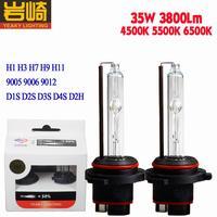 Yeaky 35 w 4500 K 5500 K 6500 K Blanc H1 H7 H11 H9 9005 9006 D1S D2S D3S D4S D2H 9012 Auto Phare De Voiture HID Ampoule Lampe Au Xénon Lumière