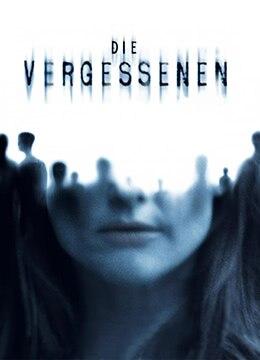 《灵异拼图》2004年美国剧情,悬疑,科幻电影在线观看