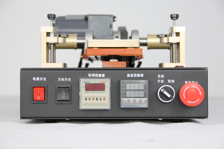 Screen Repair Machine (5)