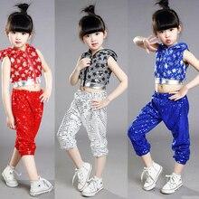 Современная танцевальная одежда с блестками для девочек в стиле джаз, хип-хоп, наряд с капюшоном, синие детские танцевальные костюмы, 110-160