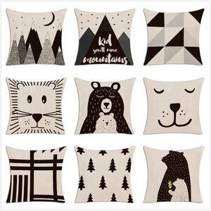 Children Simple Cushion Cover