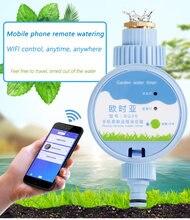 Мобильная умная система капельного орошения с wi fi и дистанционным