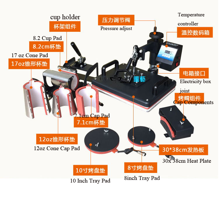 plate size: 30x 38cm 8 in 1 combo heat press machine for t shirts/mugs/caps/trays cheap manual swing away heat press machine for flatbed print 38 38cm