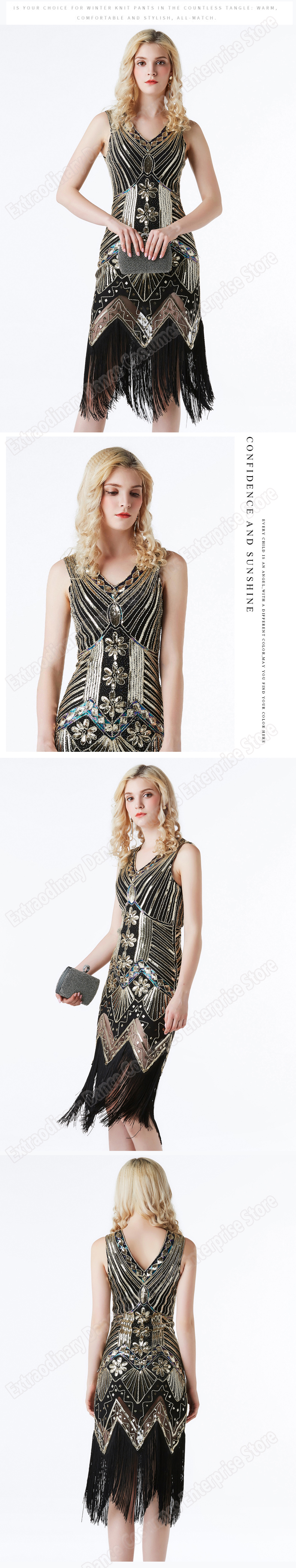 Women 1920s Vintage V-Neck Tassels Bodycon Beaded Party Dress