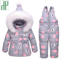 Winter jackets girls 90% Duck Down Coat children clothing sets Toddler Snowsuit Outerwear + Romper coats with fur Hooded Russian цена и фото