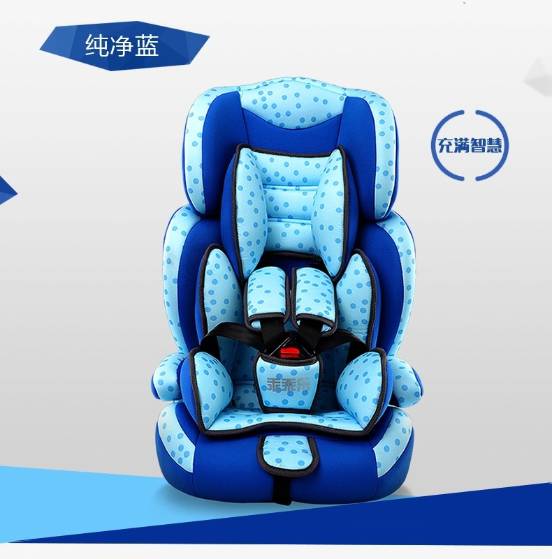 Baby Car Seat 9M-12Y Children Kids Auto Safety Seat baby Protection 9-36KG Chair Kids Sa ...