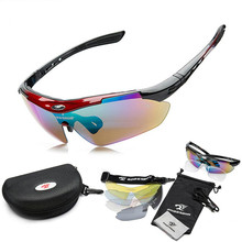 2017 Men Women Eyewear Polarized Sunglasses Outdoor UV400 Sports Camping Cycling Sun Glasses 5 Lens Polaroid