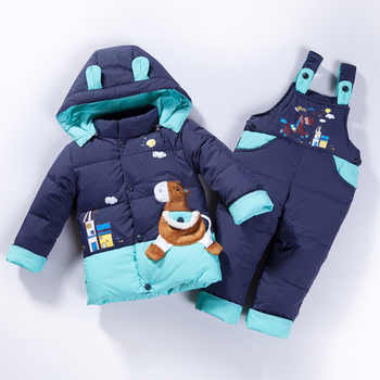 Winter Baby Snowsuit Children Duck Down Jacket Set Pants-Jacket Clothing Girls Baby Coat Jacket - DISCOUNT ITEM  20% OFF All Category