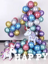 Emerra 10pcs 12inch Kids Toy New Glossy Metal Pearl Latex Balloons Thick Chrome Colors Balls Birthday Party Decor Free Shipping