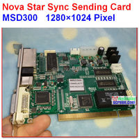 NOVASTAR Sending Card MSD300 High Refresh High Gray Grade