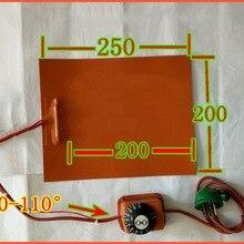 200*250mm 220V thermostat temperature control FPB split screen treasure mobile flexible panel heating plate Silicone Heater film