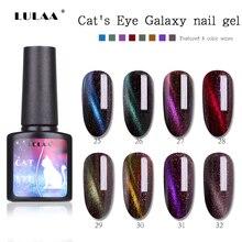 LULAA 5D Cat Eye Nail Gel 8ml Cat Eye UV Gel Nail Polish Black Base Needed Magnetic Soak UV Gel Paint Star Nail Polish