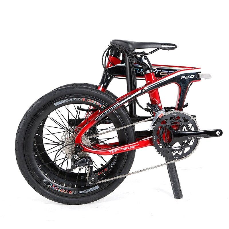 F2.0 vélo pliant en fibre de carbone BMX 20 pouces 16 vitesses 18 vitesses double frein à disque vélo portable