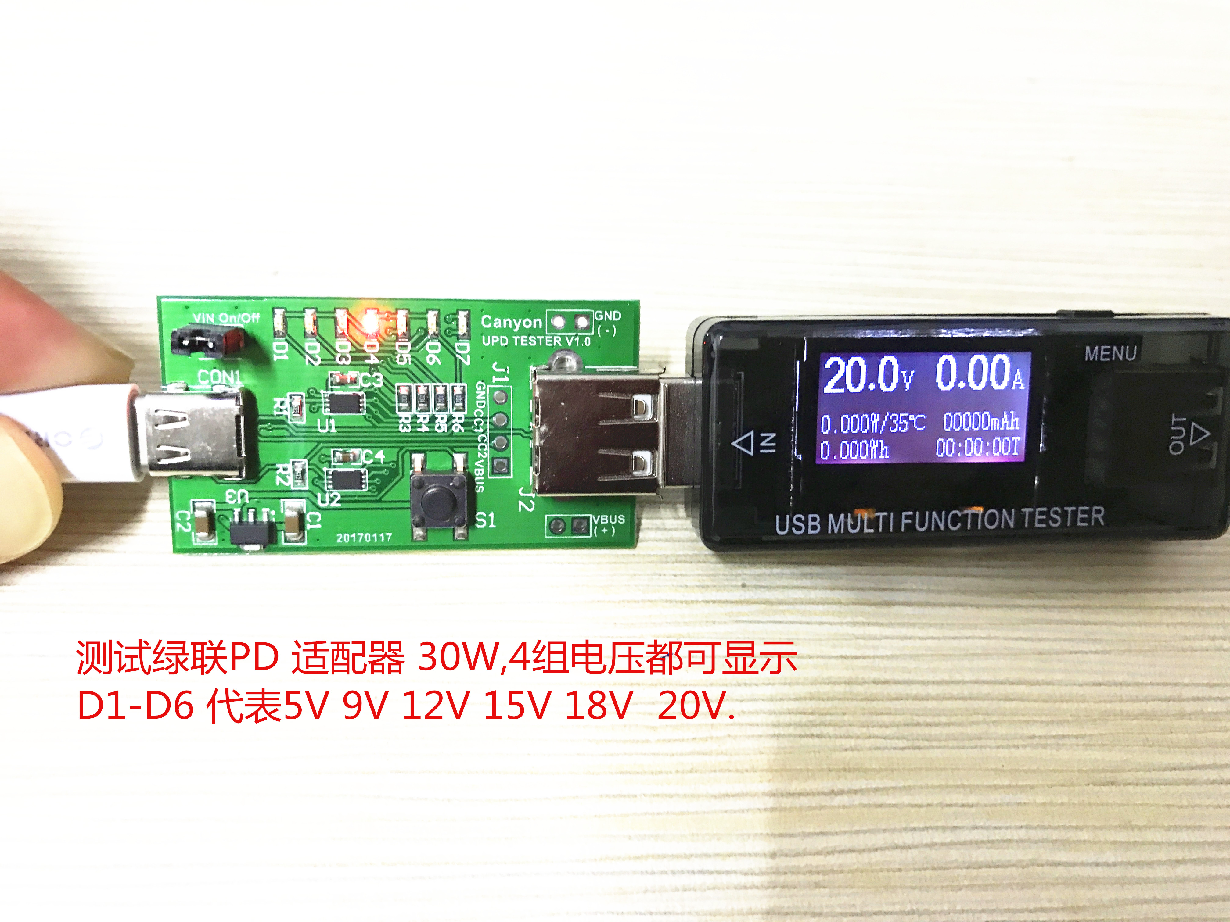 USB PD decoy, type-C PD test board adapter, voltage polling device, jig  фото