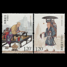 Xuang zang  , 2PCS/set  2016-24  Vintage Famous human All New Chinese Postage Stamps For Collection