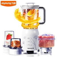 Cooking Machine Multifunction Household Small Blender Ground Meat Baby Food Supplement Machine 1200ML Four Cups and Three Knives