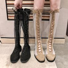 YeddaMavis Women Boots Shoes 2019 Spring New British Style Breathable Mesh Long Womens Woman Zapatos De Mujer