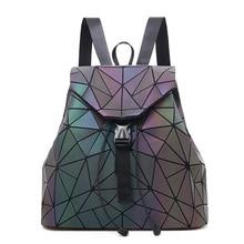 Women Backpack Luminous School Bags Small Fashion Backpacks For Teenage Girl Famous Brand Luxurious Geometry Holographic Mochila цена