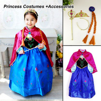 Movie Princess Costumes For Kids With Wigs Crown Wand Set Anime Cosplay Clothes For Girls Vestidos