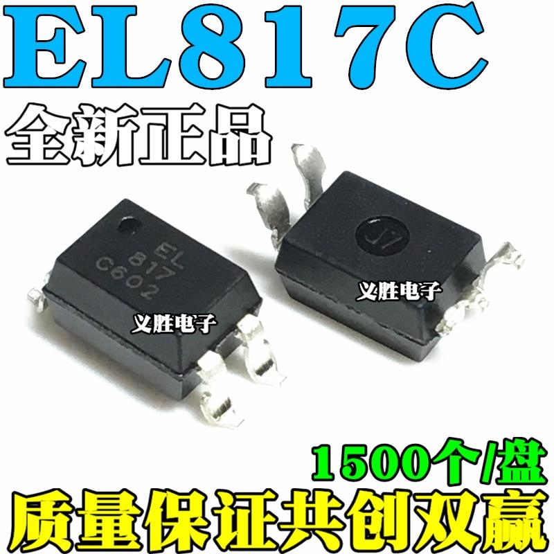 Price EL817S(C)(TA)-V