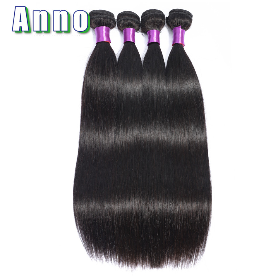 Anno Wig Straight Hair Weave 4 Bundles 100 Human Brazilian Hair Extentions Natural Color 8 26