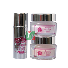 лучшая цена NEW Topsyees HIGH RANRING WHITE OF RED Face Care Set day cream+nigh cream+pearl cream anti freckle face care (white cover)