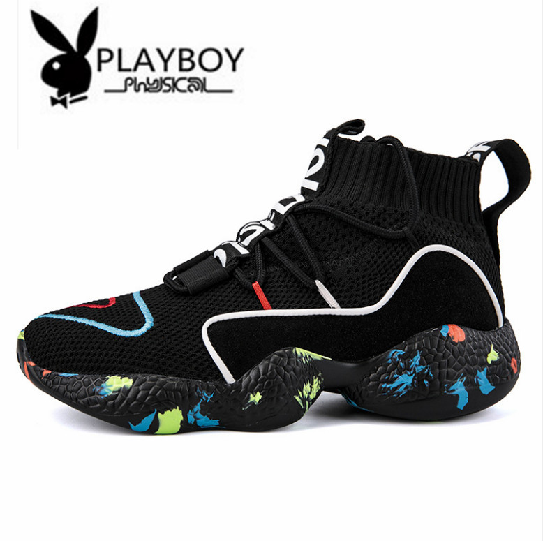 basketball shoes for men breathable mesh upper lightwight basketball sneakers sports shoe for basketball playing walking