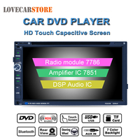 6 95 Inch HD Capacitive Touch Screen Auto Car DVD Media Player AUX In With Radio