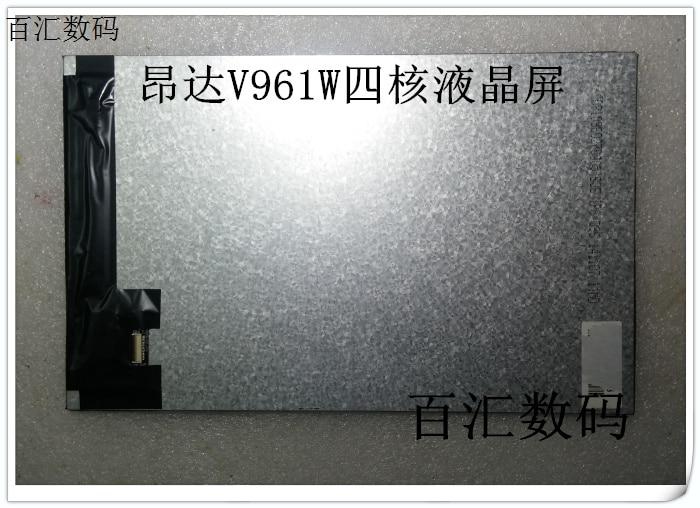 Original 9.6 inch quad core ONDA V961W LCD screen display screenOriginal 9.6 inch quad core ONDA V961W LCD screen display screen