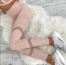 SVOKOR Fitness Pink Leggings Women Spring Ankle Length Softe Mesh Legging Stitching Hollow Slim Push Up Ladys Legging