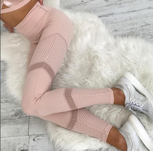 Svokorフィットネスピンクレギンス女性春足首までの長さsofteメッシュレギンスステッチ中空スリムプッシュアップ女性のレギンス
