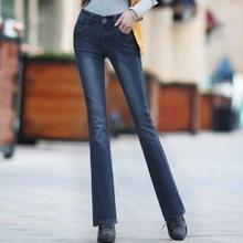 2016 весной новый flare брюки джинсы стрейч Тонкий тонкий micro спикер женский длинные брюки джинсовые