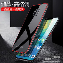 цена на For Huawei P30 Pro Glass Case Luxury Deluxe Ultra Thin Metal Aluminum Frame Case for Huawei Mate 20 Pro P30 Lite Honor V10 Case