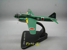 Atlas 1/144 Scale Mitsubishi G4M Betty Navy Type 1 Attack Bomber Diecast Metal Plane Model Toy For Gift,Collection,Kids 1 50 scale caterpillar cat d5k2 lgp track type tractor diecast masters 85281