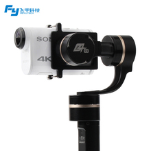 FeiyuTech FY G4 GS 3 Axis Handheld Gimbal for Sony AS series brushless Action Stabilizer Gimbal for Sport Camera AS200