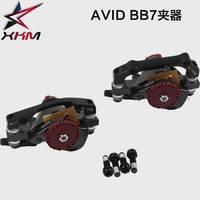 AVID Bicycle Disc Brake Clamp Black Mountain Road MTB Bike Disc Brakes Mechanical Caliper Cycling Double Brake for XC/FR/AM/DS