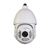 Dahua SD6C225U HNI 2MP 25x Starlight IR Camera H 265WDR IP66 PTZ Network Speed Dome Camera