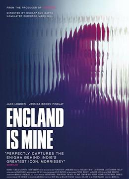 《我的英格兰》2017年英国剧情,传记,音乐电影在线观看