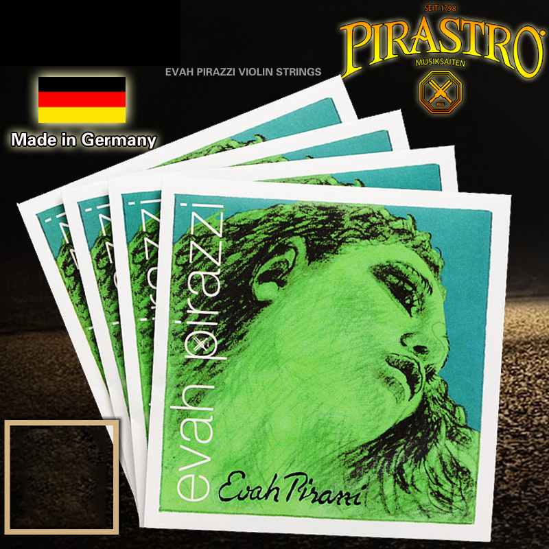 Germany PIRASTRO evah pirazzi green beauty violin string E A D G Ball Set nylon Gold E string For 3/4 4/4 1/2 Violin Accessories