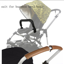 ФОТО strollers armrests cover suit for bugaboo,baby stroller accessories