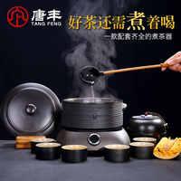 Hot bán gốm sôi ấm đun nước đen trà pu 'er trà bếp nhà điểm để khôi phục lại cách cổ xưa các bộ trà