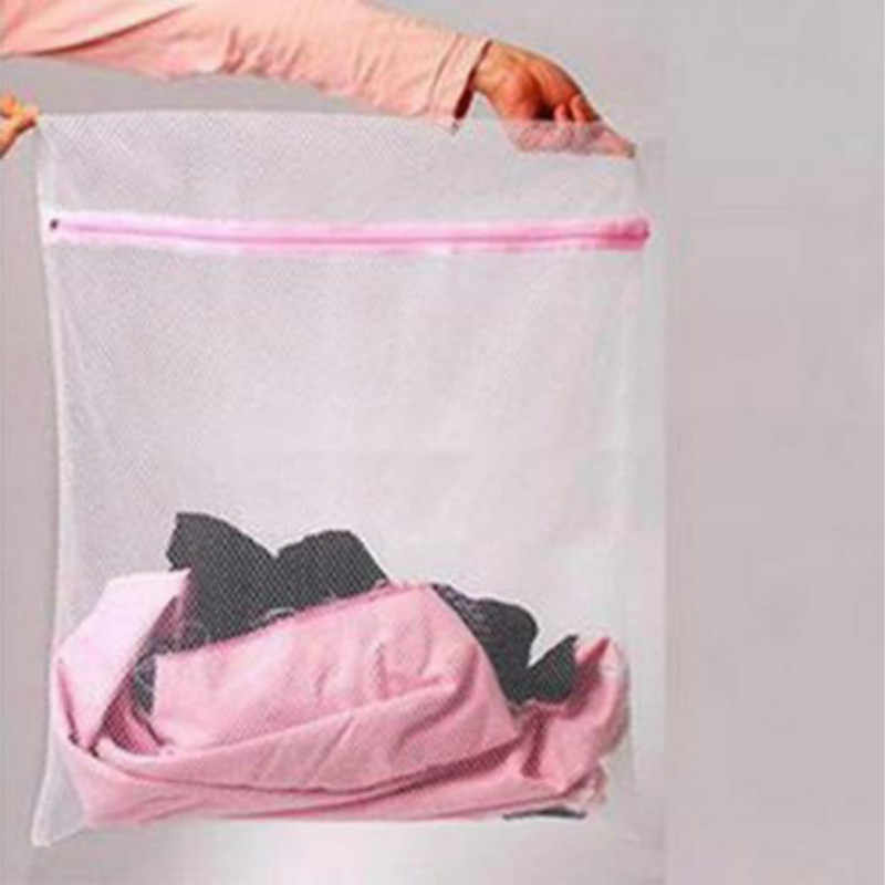 Zippered Foldable Clothes Wash Laundry Bag Lingerie Socks Underwear Net Wash Bag Home Wash Saver Mesh Net 30x40CM