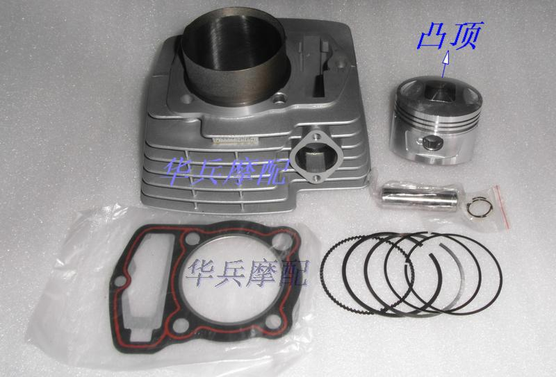ФОТО LONCIN, Xinyuan CB200 cylinder assembly  63mm bore Motorcycle cylinder free shipping