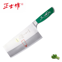 Kitchen Knives Cooking Tools anthocaulus green chopping meat  fruit carving  slice  gift  chef  knife Free Shipping