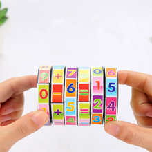 funny Children Kids Mathematics Numbers Magics Cube Toy Hand Spinner Puzzle Game Gift