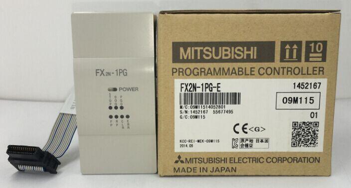 Brand new original MITSUBISHI module FX2N-1HC